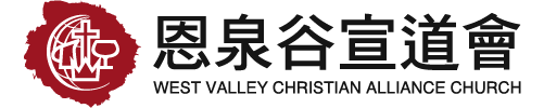 West Valley Christian Alliance Church